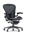Aeron is a body dynamic support chair and made its debut introducint PostureFit and Pellicle.